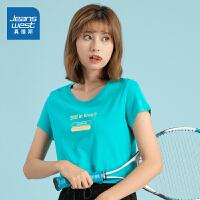 [到手价:19.9元]真维斯女装 夏装新款 纯棉圆领印花短袖T恤