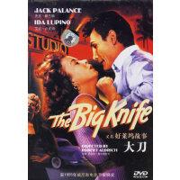 大刀:又名好莱坞故事(DVD)