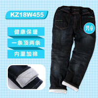 儿童棉裤牛仔裤冬季加棉加绒加厚保暖外穿宽松北方中大童男童长裤