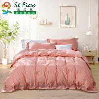 富安娜家纺 圣之花素色40s纯棉斜纹床上用品四件套 全棉单双人适用床单被罩