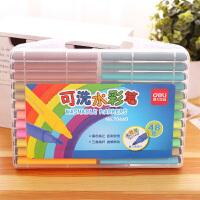 文具水彩笔48色儿童可水洗彩笔 画笔36色彩色笔绘画套装