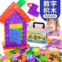 儿童智力玩具1-3岁以上男童女童2-4-5-6-7-8周岁幼儿园积木