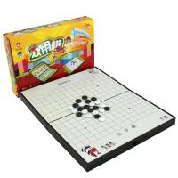 先行者 中国象棋磁性五子棋二合一 磁性折叠双用两用棋