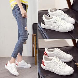 ZHR2018春季新款韩版小白鞋zipper鞋子平底休闲鞋单鞋1992女鞋潮I16