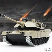 【新品】超大型美国M1A2金属遥控坦克履带式越野车对战可发射军事模型玩具
