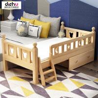大床带护栏加宽边床婴儿床实木儿童床男孩单人床女孩公主床可拼接