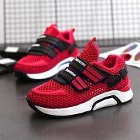 春季新款儿童运动鞋透气网鞋夏男童跑步鞋女童小白鞋中大童学生鞋