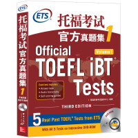新东方 托福考试官方真题集1(附DVD-ROM) TOEFL试题真题 口语听力写作作文阅读 美国大学生出国留学考试