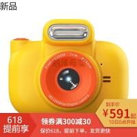 【领券下单更优惠】儿童相机玩具可拍照1200万宝宝照相机迷你mini仿真小单反女孩 柠檬黄-16G内存卡【拍下立减30