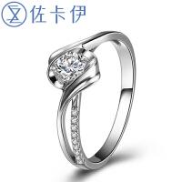 佐卡伊钻戒女钻石戒指正品1克拉求婚结婚珠宝裸钻定制婚戒18K邂逅