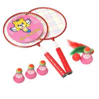 羽毛球拍初学3-12岁儿童小学生羽毛球双拍玩具球拍子户外 2支45cm红色拍+6球+背包.