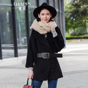 海贝2017冬季新款女装 韩版大翻领长袖腰带收腰中长款羊毛呢外套