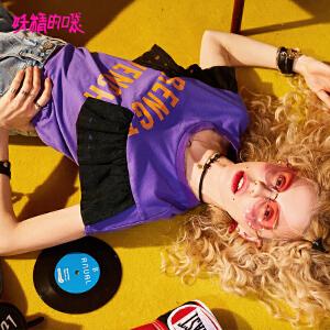 妖精的口袋ins紫色t恤新款印花ulzzang荷叶边字母t恤女