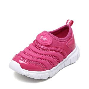 鞋柜/苹绮/奥思新款夏男女童鞋 毛毛虫网面透气儿童休闲鞋跑步鞋