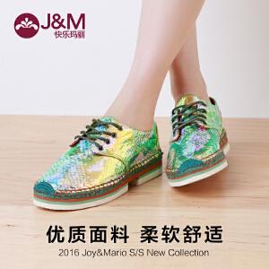 【低价秒杀】JM快乐玛丽女鞋秋季潮欧美街头松糕套脚系带舒适厚底休闲鞋51069W