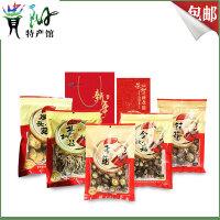 【贵阳馆】贵州特产菌类干货年货礼包550g香菇猴头菇茶树菇金钱菇组合装过年干货年货礼盒