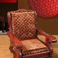 实木沙发垫带靠背加厚海绵红木沙发坐垫四季通用现代中式毛绒冬季