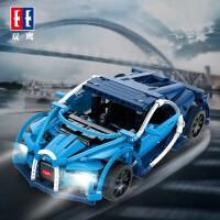 双鹰遥控积木兼容�犯咂醋暗缍�赛车玩具蓝色布加迪幻影跑车C51053