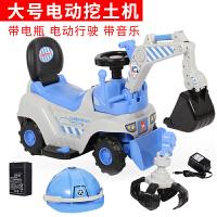 挖掘机玩具车可坐大号滑行挖土机电动勾机工程车男孩挖机儿童玩具 大号电动款蓝色(带音乐 电动行驶 可充电) 送惊喜