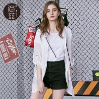 simplezzii简兹 防晒衣女夏季中长款白色大码宽松休闲长袖薄款韩版通勤短外套潮