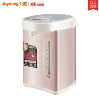 九阳(Joyoung)电热水瓶家用304不锈钢烧水壶5L电热水壶K50-P08