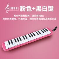 全乐理型37键学生教学比赛儿童晋级口风琴
