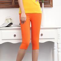 夏季外穿糖果色七分裤弹力紧身5中裤胖mm打底裤女高腰大码薄款7分