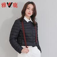 yaloo/雅鹿轻薄羽绒服女短款2018新款 韩版鸭绒修身外套羽绒内恤