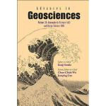【预订】Atmospheric Science (AS) and Ocean Science (OS)
