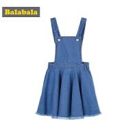 巴拉巴拉童装女童连衣裙儿童公主裙中大童裙子夏装2018新款背带裙