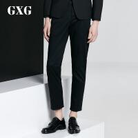GXG休闲裤男装 秋季男士时尚青年潮流斯文休闲都市修身黑色长裤潮