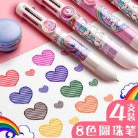快力文多色圆珠笔彩色多彩按动8色4四色八中性笔一笔多种颜色合一油笔按压式卡通可爱少女做笔记用多功能学生