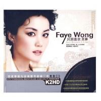原装正版 经典唱片 黑胶CD 只因喜欢:王菲(黑胶2CD)