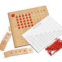 儿童数学教具 乘除法板专业版 学习乘法除法早教玩具