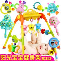 宝宝躺着玩的玩具0-1岁新生儿健身架 婴幼儿3-6-12个月儿童玩具宝宝音乐早教健身器