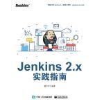 Jenkins 2.x实践指南