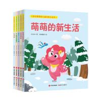 三角龙萌萌和小盗龙凯文系列(全5册)