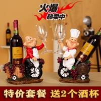 红酒架摆件酒瓶架子欧式酒柜简约现代创意家居客厅装饰品结婚礼物