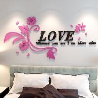 亚克力3d立体墙贴卧室温馨床头墙贴画客厅背景墙贴纸墙上装饰品