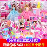 芭比怡熙洋娃娃套装礼盒女孩儿童玩具屋公主别墅城堡大梦想豪宅