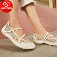 Skechers/斯凯奇女鞋新款低帮运动鞋复古优雅透气蕾丝刺绣休闲鞋100022-NAT