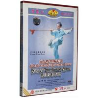 武术教学DVD光盘 尚派形意拳系列 形意连环枪 1DVD李宏 碟片