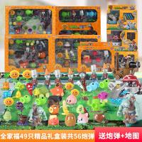 正版植物大战僵尸套装2儿童弹射玩具全套礼盒公仔巨人大疆尸玩偶3