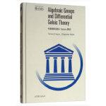 【全新正版】代数群和微分Galois 理论(影印版) Teresa Crespo, Zbigniew Hajto 97