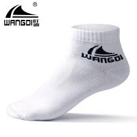 旺迪官方 短袜男士商务休闲男袜棉质抗菌防臭男士袜子