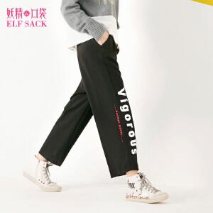 【低至1折起】妖精的口袋春秋款新款字母印花宽松哈伦裤长裤子女
