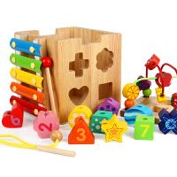 儿童百宝箱绕珠玩具婴儿宝宝8-10个月1-3岁积木串珠子男女孩