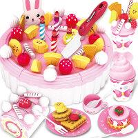 过家家生日蛋糕玩具儿童仿真可切切看蛋糕水果男女孩玩具乐礼物