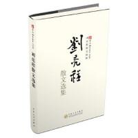 【正版现货】刘亮程散文选集 刘亮程 文学 散文/随笔/书信图书