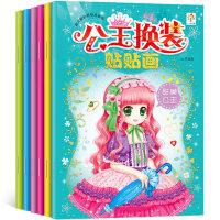 公主换装贴纸书女孩贴贴画粘贴画0-3-4-5-6岁幼儿童卡通益智玩具